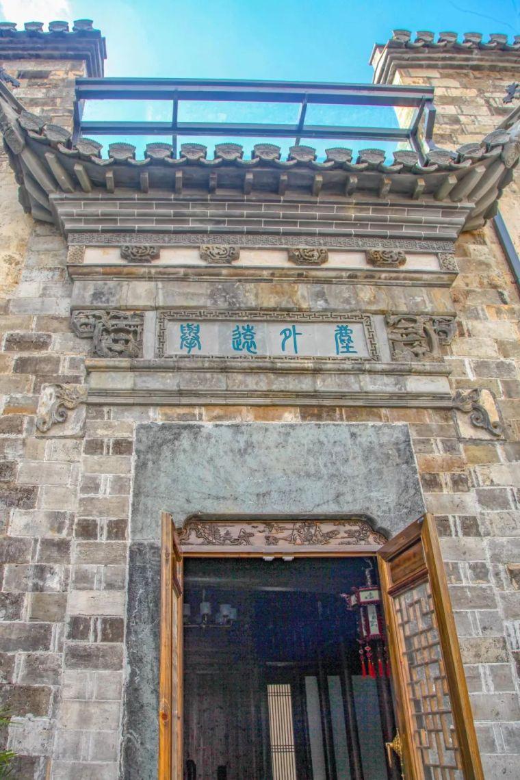 中国最美40家——设计型民宿酒店集合_142