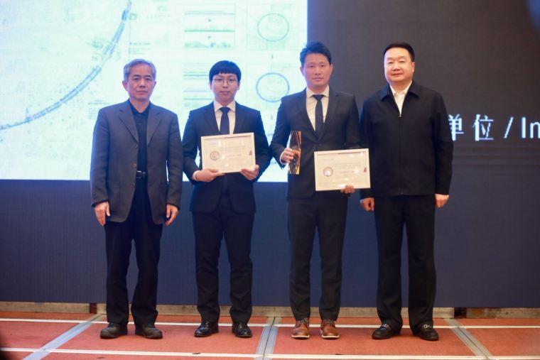 """第二届""""衲田杯""""可持续设计国际竞赛颁奖典礼_5"""