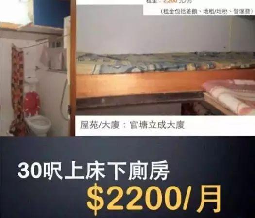 """没见过香港的""""棺材房""""都不知道我们住得多幸福_34"""