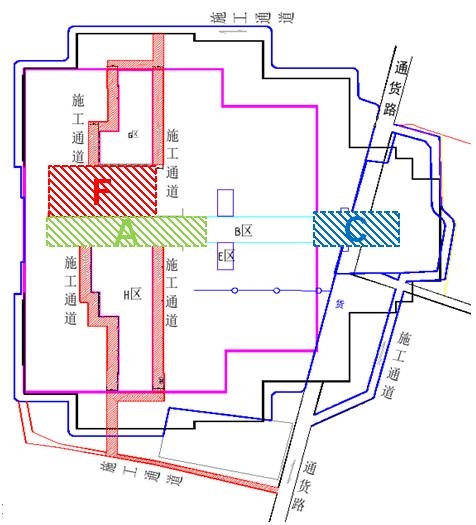 地铁火车南站盖板方案技术交流_5