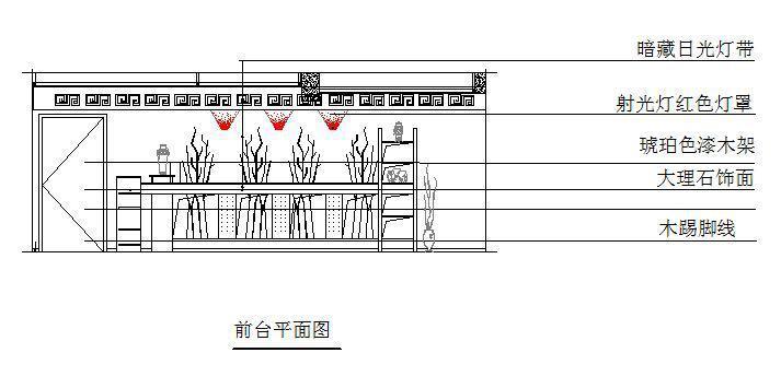 拉卜楞人家-雪域餐厅设计_11