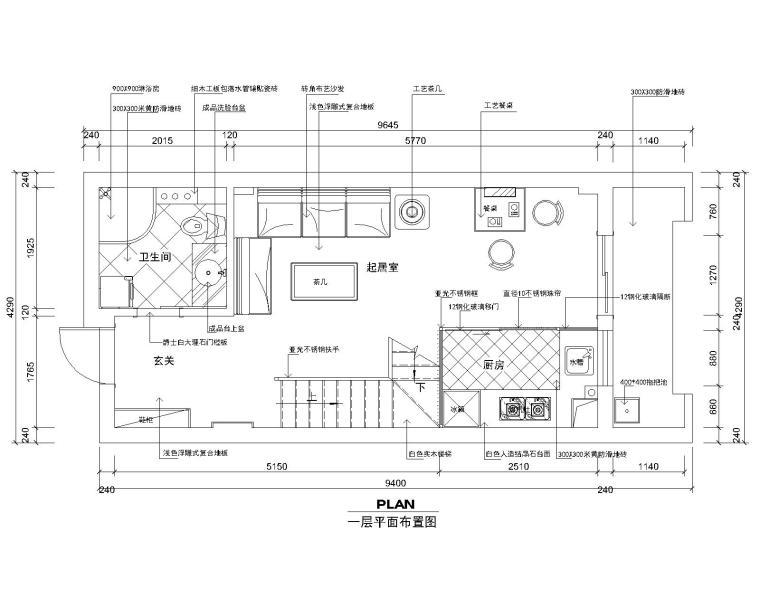 国际广场单身公寓室内装修施工图(CAD)