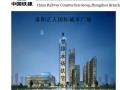 洛阳正大国际城市广场排水铸铁管安装专项方案