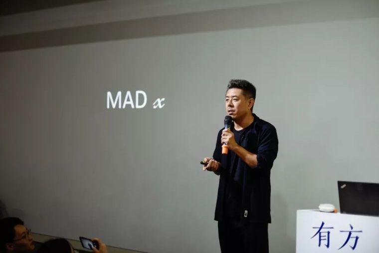 马岩松在深圳谈的9件事儿
