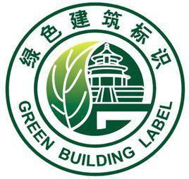 都在说绿色建筑,那到底啥子是个绿色建筑嘛???