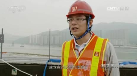 聚焦中建!习近平考察港珠澳大桥香港段_7