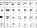 金螳螂设计研究总院标准图集汇编(酒店、会所、住宅类图库篇)