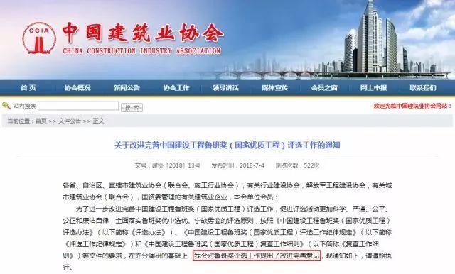 天津图书馆文化中心馆资料免费下载
