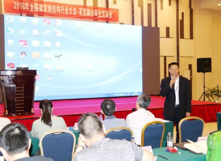 中建钢构连续六年蝉联中国建筑钢结构行业榜首_6