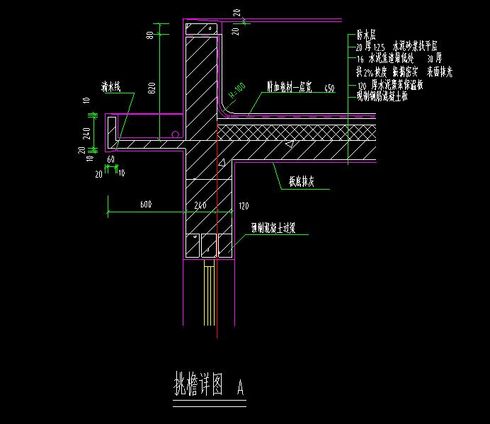 建筑节点大样详图CAD图纸
