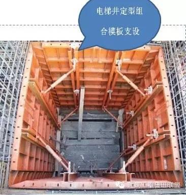 如此齐全的标准化土建施工(模板、钢筋、混凝土、砌筑)现场看看_21