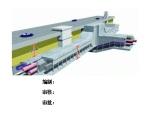 凤凰大道东段地下综合管廊工程雨期及防汛施工方案