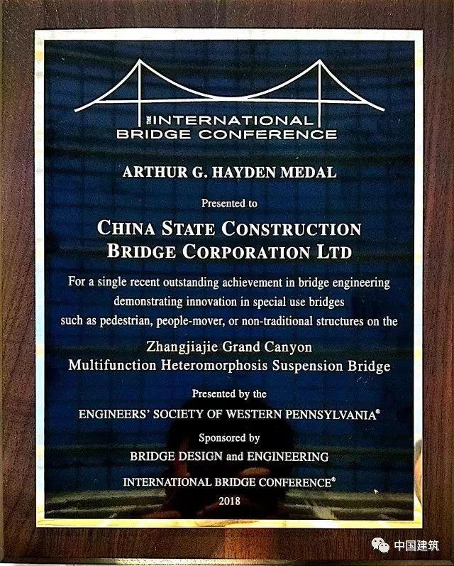 """中国一玻璃桥居然获得世界桥梁界""""诺贝尔奖""""!"""