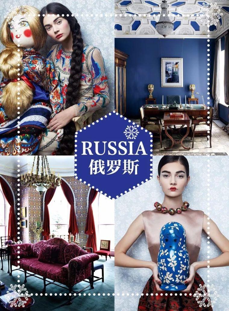 少见的俄式家居,反差萌与复古奢华的碰撞