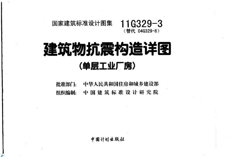 T15WhTBy_v1RCvBVdK_0_0_760_0.jpg