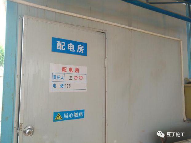 火遍建筑圈的碧桂园SSGF工业化建造体系-临水临电标准做法详解_6