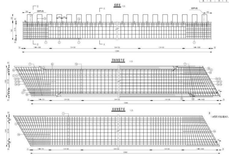九座农村公路危桥加固施工图(636张)