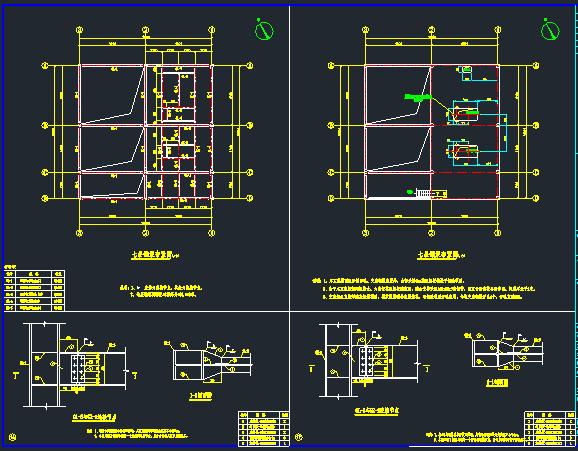 7层钢框架机械制样楼结构施工图_2
