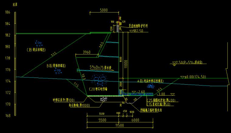 河岸防水堤竣工图