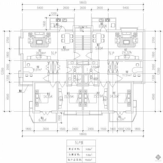 板式多层一梯两户二室一厅二卫户型图(120/120)