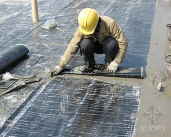 住宅楼屋面工程防水施工方案(自粘防水卷材)