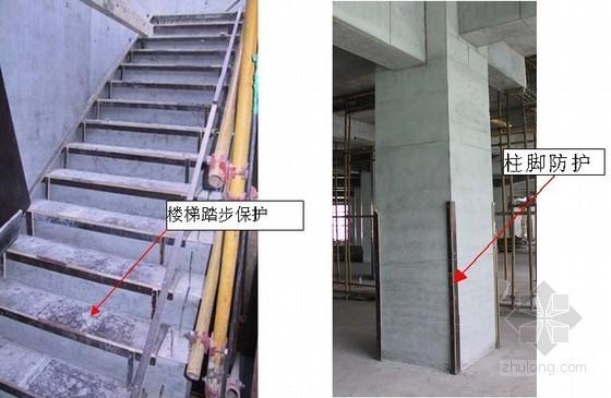 [河北]住宅小区混凝土工程施工方案(中建)
