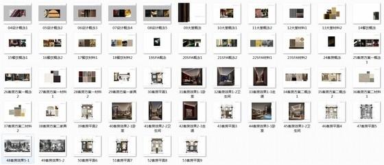 [北京]简约中式艺术酒店室内设计概念方案-[北京]简约中式风格艺术酒店室内设计概念方案缩略图
