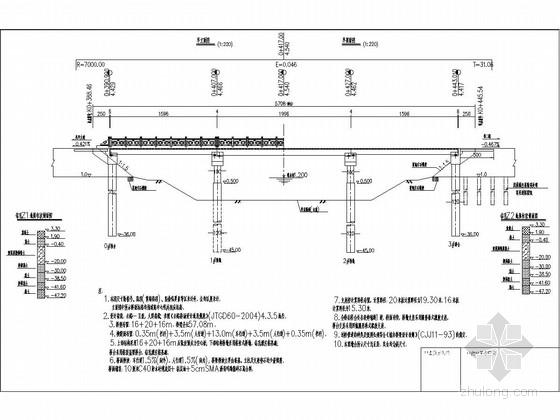 后张法预应力混凝土空心板桥施工图设计(桩接盖梁桥台)