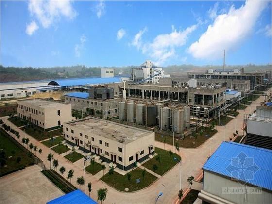 [四川]工业园区天然气输配工程监理规划