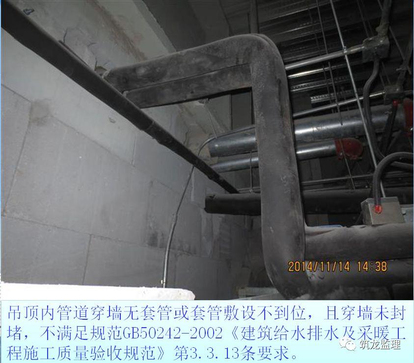 机电安装监理质量控制要点,从原材料进场到调试验收全过程!_99
