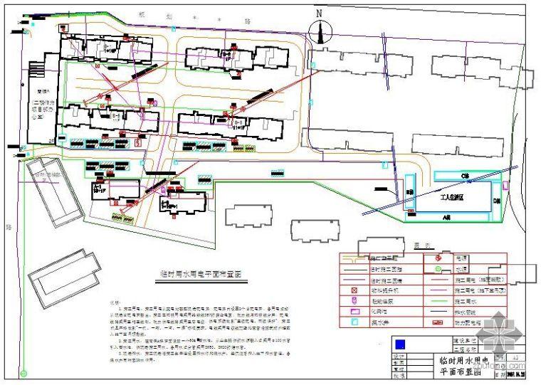 湖南某住宅项目临水临电施工方案