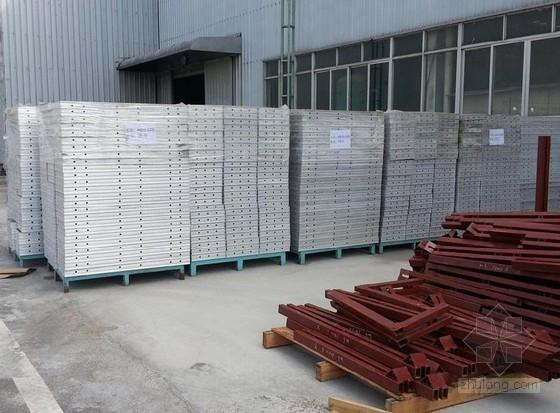 建筑铝合金模板施工工艺方法介绍(多图)