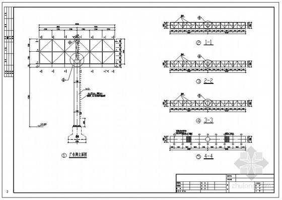 某钢结构广告牌结构设计图(高炮广告)