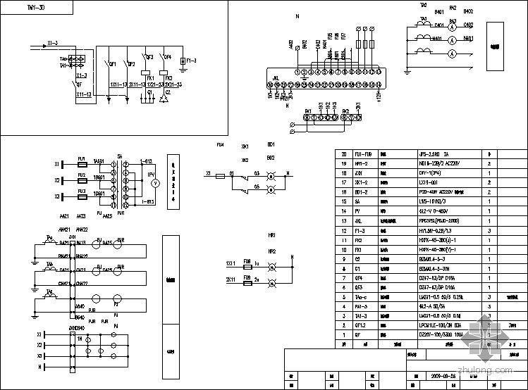综合配电箱配置图及控制原理