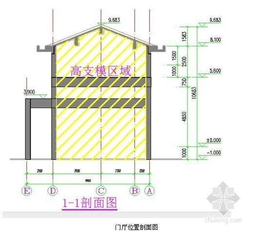 [苏州]高支模专项施工方案(10.07m)