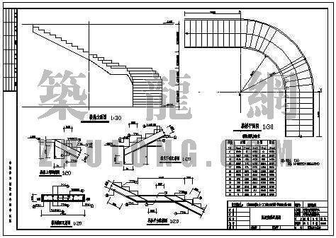 螺旋楼梯配筋图