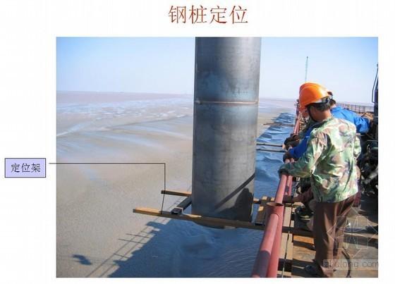 [浙江]浅层气富集区海上长大钻孔灌注桩施工技术