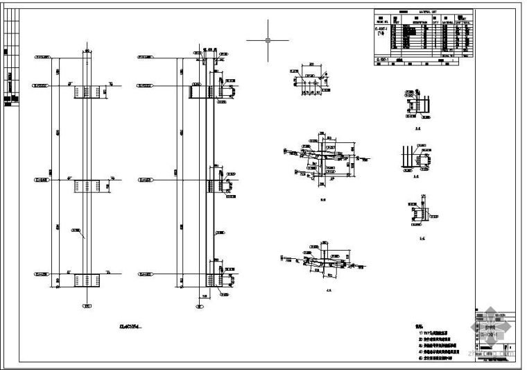 某框架楼柱深化设计节点构造详图
