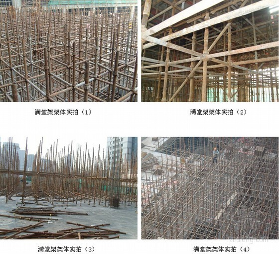 [南京]医院扩建工程主体结构大面积碗扣脚手架施工技术