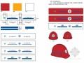 大型国有企业标准化标识规范图册152张(编制精细)