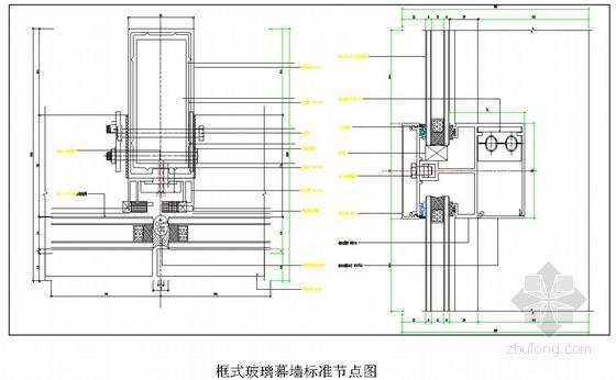 [广东]幕墙工程施工组织设计(半隐玻璃幕墙 石材幕墙)