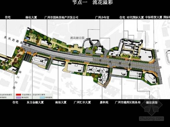 [广州]城市道路景观环境整治规划设计方案