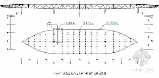 大型客运站装修工程高架层竹叶形圆管吊顶施工工法