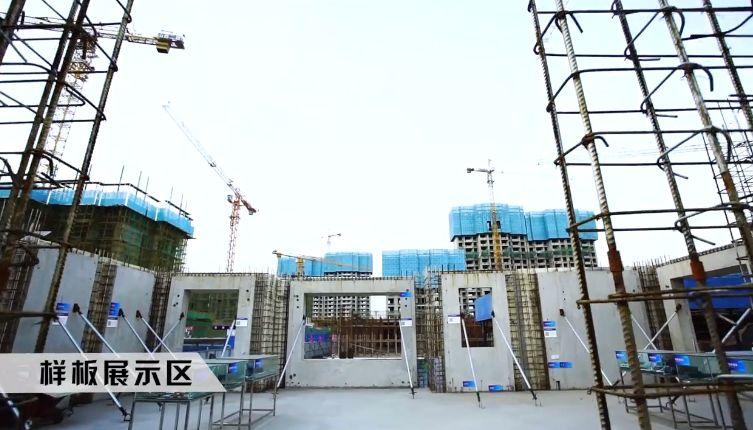 聚焦山西省首例装配整体式剪力墙结构建设项目_91