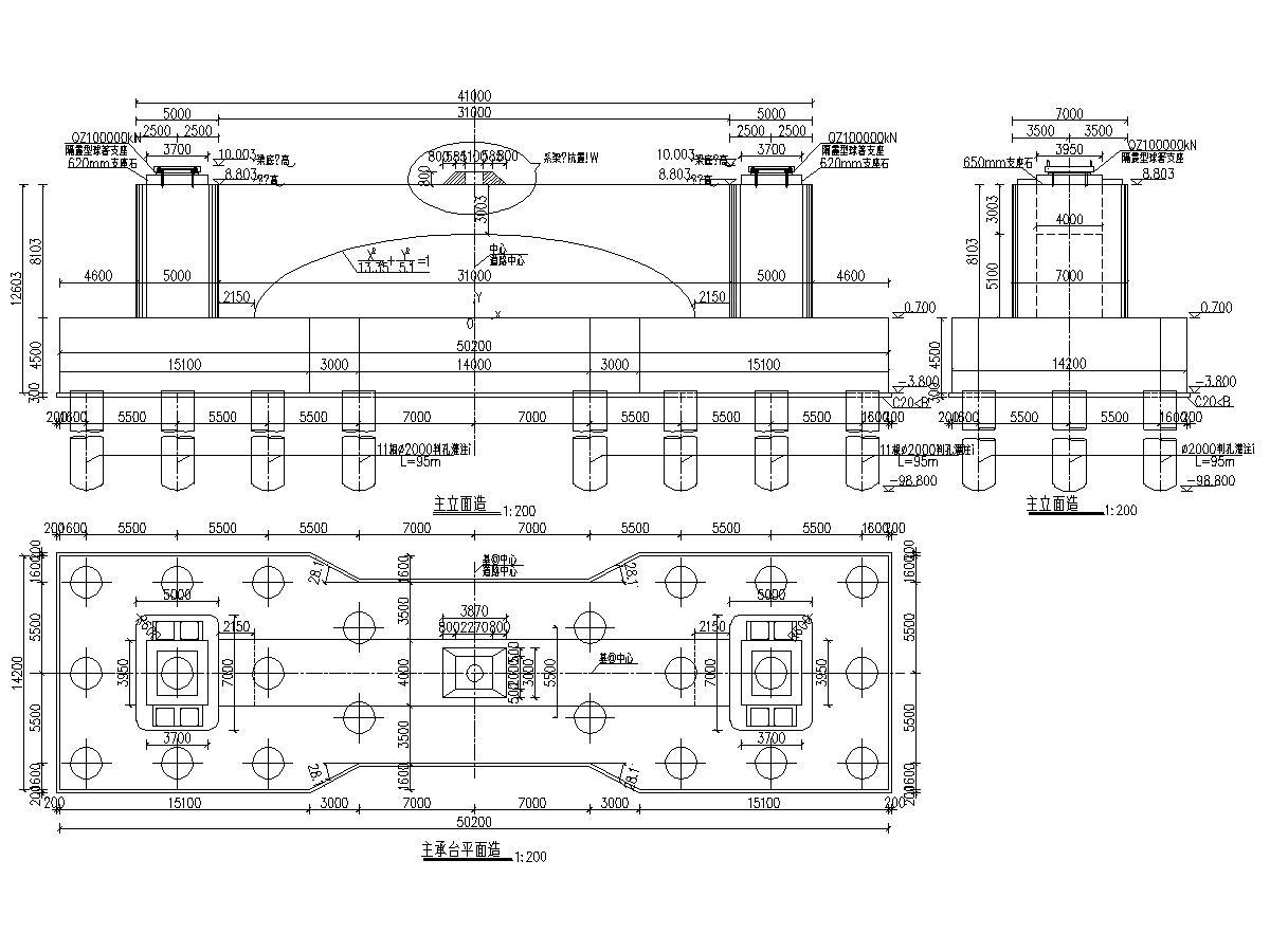 主跨180m特大型下承式钢结构系杆拱桥全套施工图