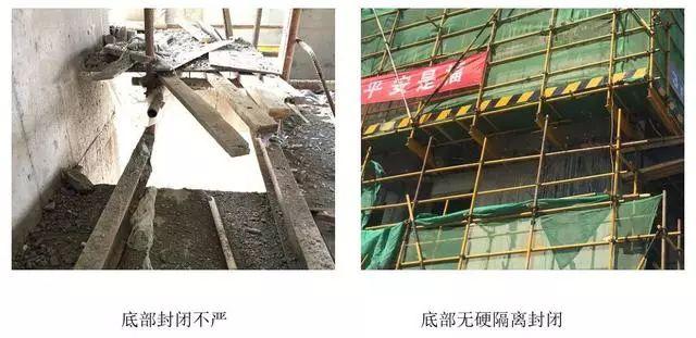 悬挑脚手架搭设施工工艺标准,样板审核制实施案例!_5
