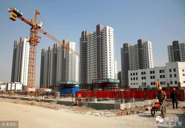 房建工程结构施工的参考节点