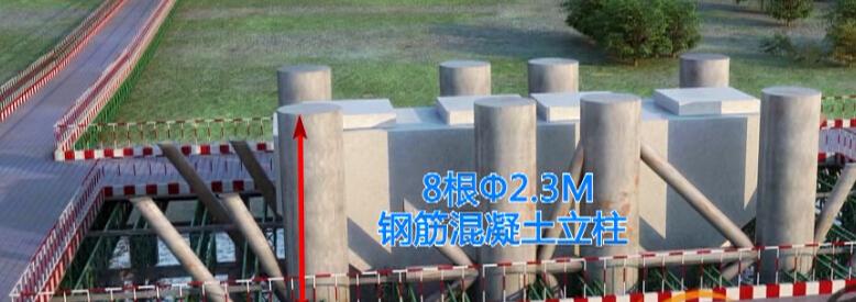 斜拉桥黄河大桥正桥及互通立交引桥工程上下结构施工技术三维动画演示(10分钟)_6