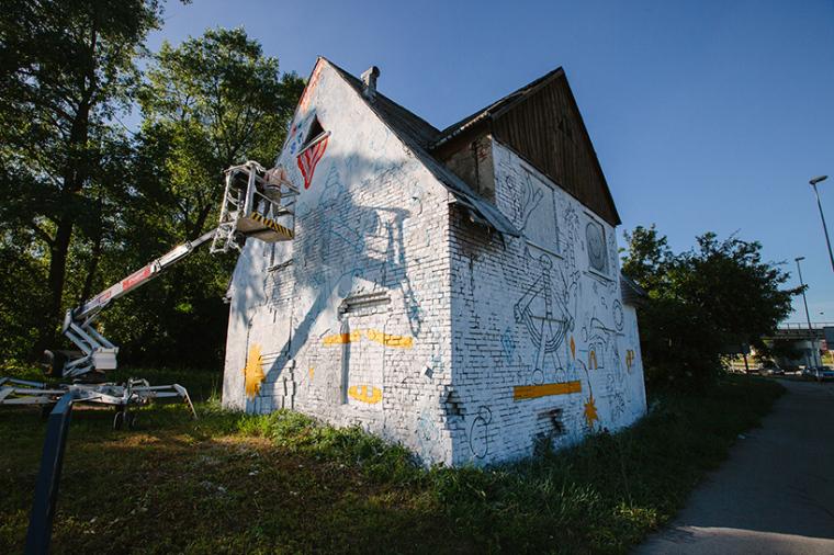 立陶宛房屋外墙上涂鸦景观-4