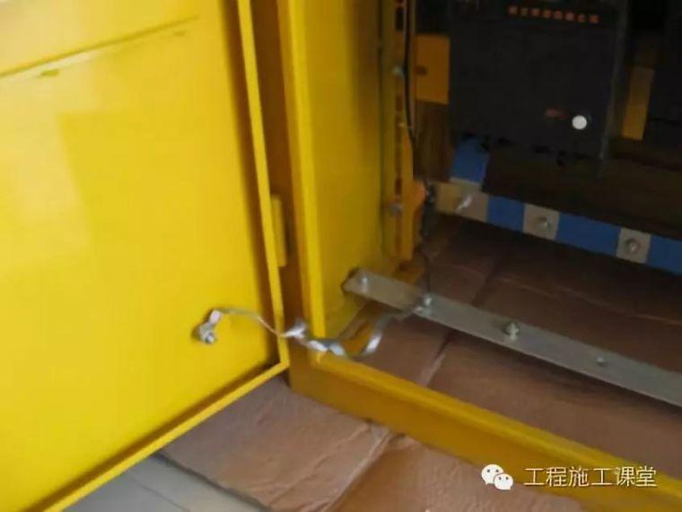 三级配电、二级漏电保护等配电箱及施工要求!_2
